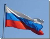 """Тирасполь считает Москву """"надежным партнером и миротворцем"""""""