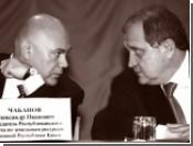 Главный земельщик Крыма организовал тотально-коррупционную схему (ФОТО ДОКУМЕНТОВ)