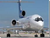 Межрегиональные авиаперевозки с Сахалина будут дотированы