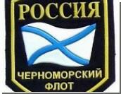 Украина кулуарно требует от России платить больше за пребывание ЧФ в Крыму, - Зурабов