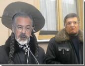"""""""Свобода"""" устроила под Радой перфоманс с Табачником-иудеем"""