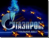 """""""Газпром"""" обвинил Украину в воровстве 40 млн кубометров газа в день"""