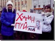 """СМИ: Федеральные каналы """"превратят"""" оппозиционные митинги в пропутинские / А в ряды оппозиции будут внедрены сотрудники ФСБ"""