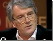 Ющенко не боится повторить судьбу Тимошенко