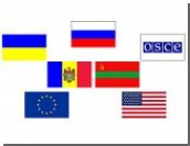 """МИД Приднестровья обсуждает с зарубежными дипломатами детали встречи в формате """"5+2"""" в Дублине"""