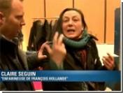 Во Франции женщина обсыпала мукой кандидата в президенты (ВИДЕО)