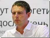"""Эксперт: Заявления украинских чиновников о сокращении закупок газа у России обернулись """"пшиком"""""""