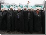 Перед шествием в поддержку Путина задержали 70 провокаторов из Узбекистана