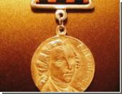 """Российский Посол в Республике Молдова награжден медалью """"Антиох Кантемир"""""""