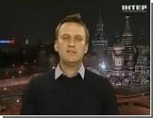Власть вряд ли пойдет на силовой разгон оппозиционных митингов в Москве, - Навальный