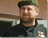 Кадыров критикует западные СМИ за тиражирование выступлений Умарова