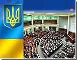 Депутаты Верховной Рады отказались урезать себе зарплаты, чтобы поднять пенсии населению