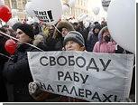 На шествие оппозиции в Петербурге вышли 15 тысяч человек