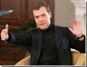 Часы, техосмотр и алконормы - для ряда медведевских инициатив начался обратный отсчет