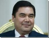 Глава Туркмении набрал на выборах более 97% голосов