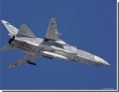 В Курганской области упал бомбардировщик, пилоты катапультировались