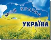 Севастопольские украинцы объединились и рассорились одновременно