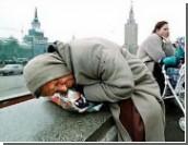 Нищих в России стало больше