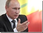 Путин пожертвовал встречей с будущим премьером Китая ради выборов
