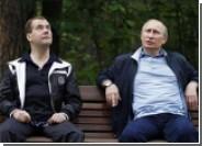 Западная пресса: Путин пытается дистанцироваться от непопулярного Медведева / Народ утратил веру в то, что Путин готов к изменениям