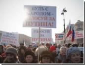 """В Петербурге на митинг """"за Путина"""" автомобилистов заманили обманом"""