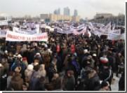 С Поклонной горы массово уходят люди  / Из-за этого перекрыт Кутузовский проспект
