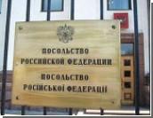 Посольство России: Украина должна принять стандарты Таможенного союза, если хочет экспортировать продукцию