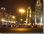 ГУВД Москвы сосчитало участников автопробега за Путина