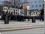 Студентам МГУ выдали стипендии / Остальные пока ждут денег и готовятся протестовать
