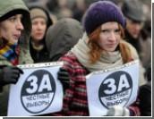 Москвичей не испугал мороз  / Участники в защиту честных выборов собираются у станции метро Октябрьская
