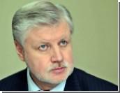 """Источник: Лидеру """"эсеров"""" Миронову не дают встречаться с петербуржцами"""