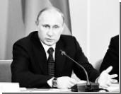 Путин заверил, что Россия не откажется от ядерного оружия