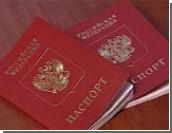 Работа выездного пункта консульского обслуживания в Тирасполе будет активизирована - Посол России в РМ