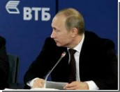 """Подкуп """"народных акционеров"""" ВТБ может выйти Путину боком / Финансовые аналитики раскритиковали предвыборную инициативу премьера"""