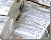 Бюллетени для президентских выборов готовы