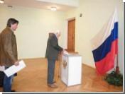 4 марта в Приднестровье будут открыты избирательные участки для голосования на выборах Президента РФ