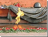Верховная Рада провалила ужесточение ответственности за вандализм по отношению к памятникам Великой Отечественной