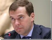 Медведев: Жить стало веселее