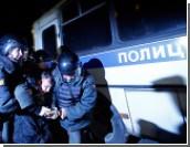 """Полиция задержала более 20 активистов """"Другой России"""" у ЦИК РФ"""