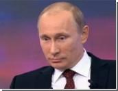 Путин: Я не был рад возглавить ФСБ