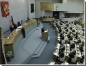 """Госдума провалила законопроект об упрощенном предоставлении гражданства соотечественникам / """"Единая Россия"""" дала за закон только 2 голоса"""