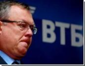 """ВТБ подтвердил: каждый """"народный акционер"""" сможет вернуть до 500 тысяч рублей / Руководство банка не обогатится, заверил Андрей Костин"""