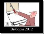 В России начинается досрочное голосование на выборах президента