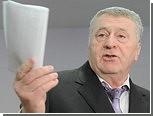 Жириновский пожаловался в ЦИК на освещение конфликта в Госдуме