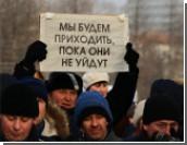 """В Челябинске прошел митинг """"За честные выборы!""""  / Оппозиция продержаоась почти в 2 раза дольше, чем сторонники Путина"""