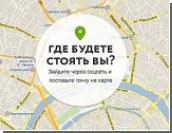 """Начал работу сайт """"Большой белый круг"""": Оппозиция надеется собрать 34 тысячи человек"""