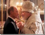Путина хотят похоронить в Петропавловском соборе Петербурга / И в беломраморном саркофаге с золотыми орлами