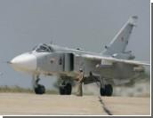 Установлена причина крушения Су-24 в Курганской области