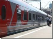 """Российские железные дороги запретили агитпоезд """"За честные выборы"""""""