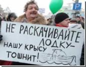 К шествию в Москве присоединились до 15 тысяч человек  / Народ продолжает прибывать